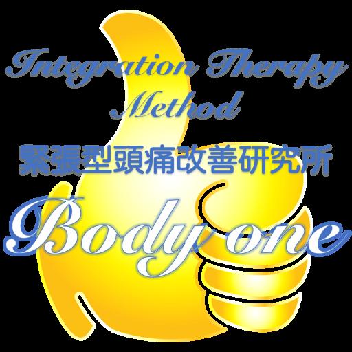 妊婦さんも歓迎!東京都緊張型頭痛でお悩みならば、圧倒的治療数を誇るBody one